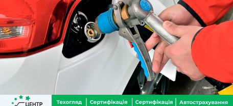 Часть средств, затраченных на переоборудование авто под газ, можно вернуть