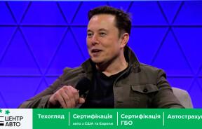 VolksWagen головний конкурент Tesla? Ілон Маск про секрети інноваційності