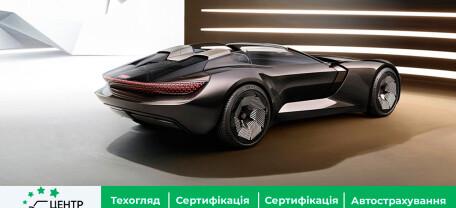 Audi представляет концептуальный электромобиль-трансформер