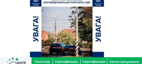 20 новых комплексов «Каскад»: города, адреса