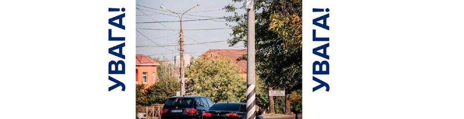 """20 нових комплексів """"Каскад"""": міста, адреси"""