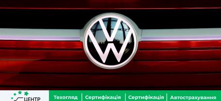Эксклюзив: Volkswagen купит кредиты у Tesla в Китае для соблюдения экологических правил