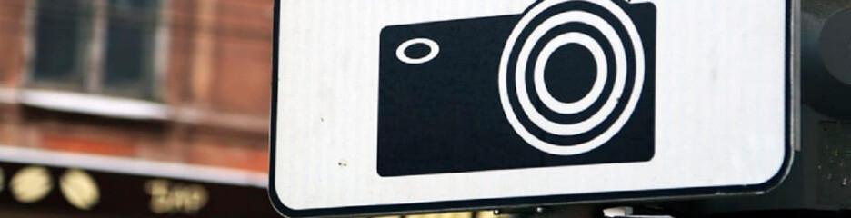 Встановлено нові камери фіксації порушень ПДР