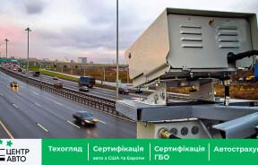 Установлено 17 новых комплексов «Каскад»: области, города, адреса