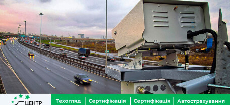 """Встановлено 17 нових комплексів """"Каскад"""": області, міста, адреси"""