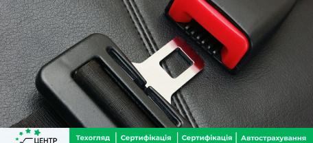 Не пристегнутый пассажир — кто заплатит штраф?
