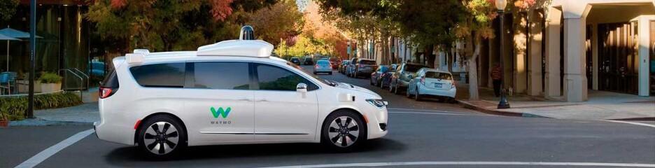 Беспилотное такси Waymo Llc