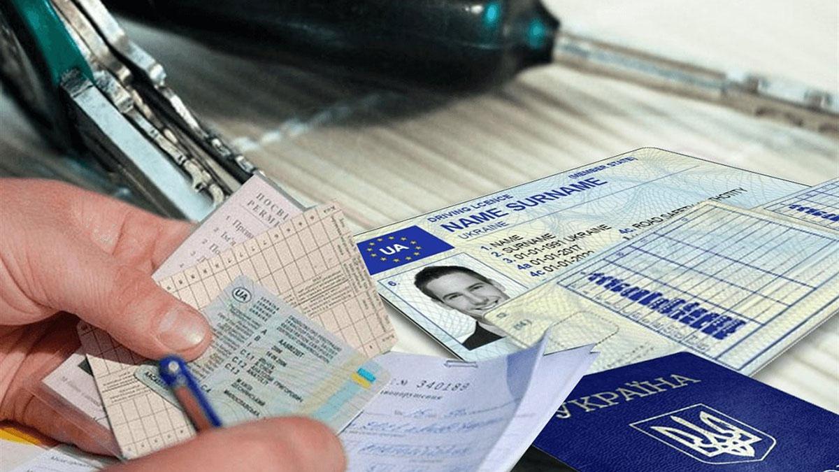 українське_посвідчення_водія_за_кордоном